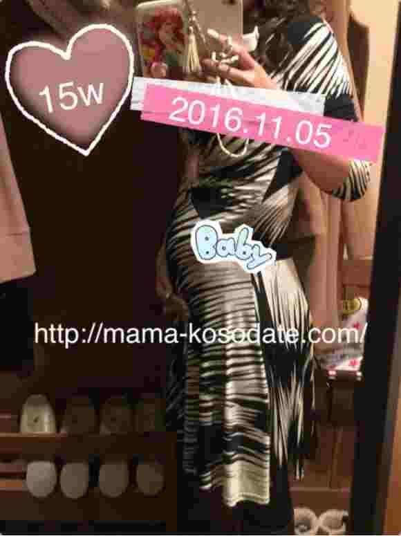 【妊娠初期】4ヶ月(15週)の体調、お腹、エコー写真