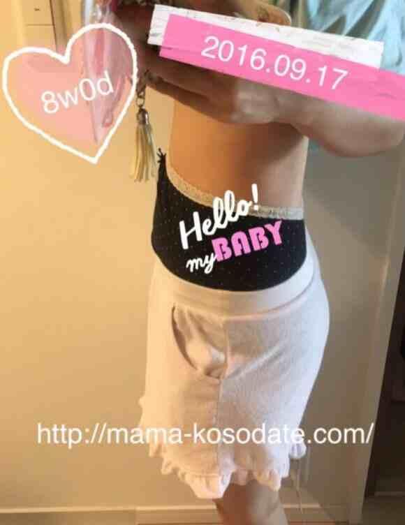 【妊娠初期】3ヶ月(8週)の体調、お腹、エコー写真