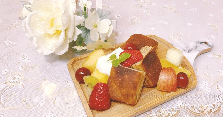 ベースブレッド:メープルのデザートパン